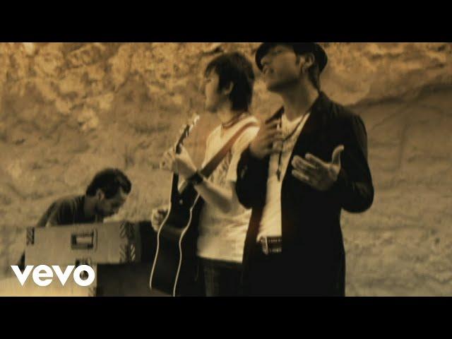 Camila - Coleccionista De Canciones (Official Video)