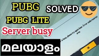 Server Busy Please Try Again Later Error Code Restrict Area Pubg Unban News Pubg Unban News Today Youtube