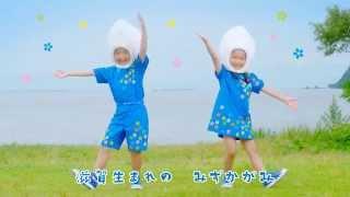 滋賀県産の新しいお米「みずかがみ」のCMでおなじみのダンス、フルバ...
