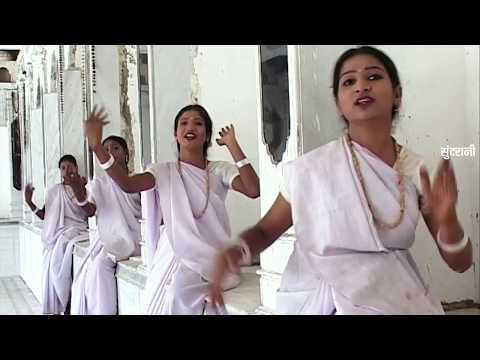 AMARDAS NAAM GURU TOR - BHAGWATI TANDESHWARI & KALYAN GAYAKWAD - DIL MA BASALE SATNAM