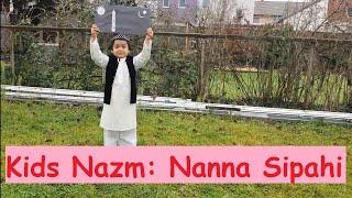 Kids Nazm - Ahmadiyyat Ka Nanna Sipahi - Musawar Ahmad - Atfal ul Ahmadiyya Nazm - Bacho Ki Dunya