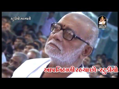 Yogeshpuri Goswami Narayan Thakkar Hari Gadhvi New Gujarati Dayro 2016 Shivratri - 1