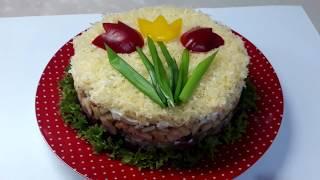 Салат Праздничный !!!