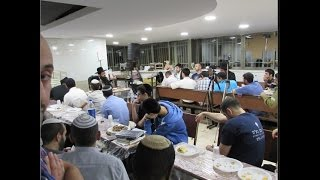 התוועדות חברי שומרי ברית קודש בירושלים