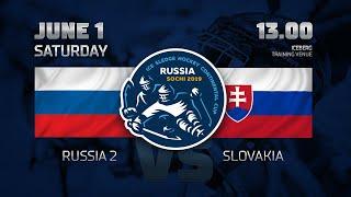"""Россия 2 - Словакия. Следж-хоккей. """"Кубок континента"""". Прямая трансляция - 1 июня 13:00 МСК"""