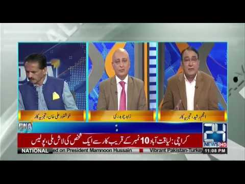 DNA | 4 May 2018 | 24 News HD