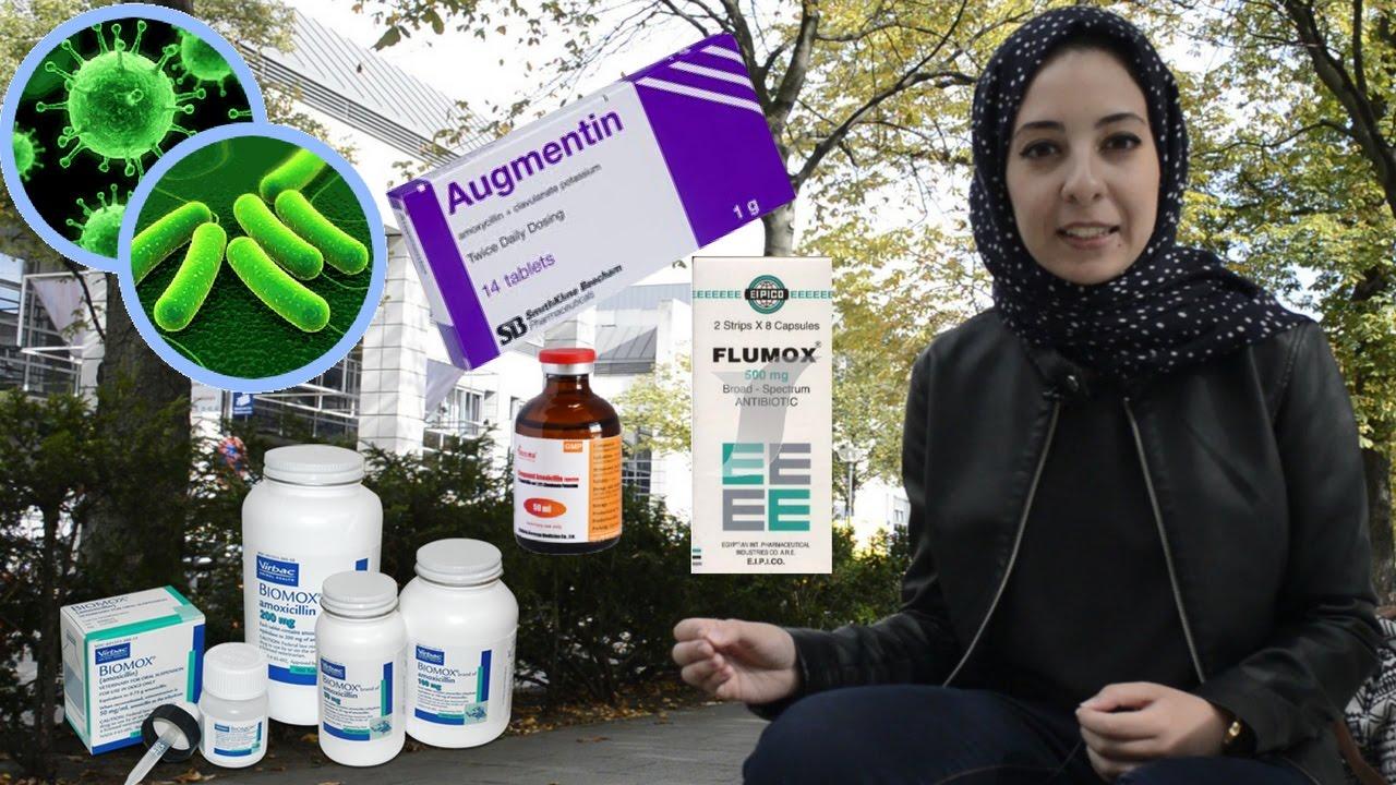 الاسبتالية من ألمانيا - كارثة المضادات الحيوية !