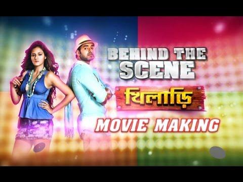 Bengali Movie Khiladi Download Movies