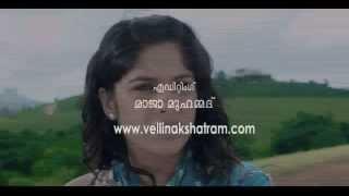 Abhiyum Njanum malayalam movie trailer