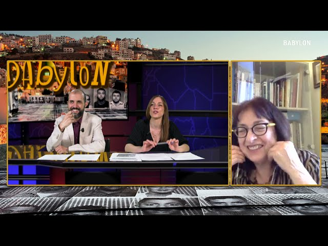 BABYLON - Inteatro Festival: come si sperimenta con lo spettacolo