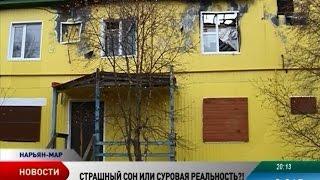 Почему погорельцев дома по улице Явтысого не переселяют из аварийного жилья?(, 2015-10-01T08:56:04.000Z)