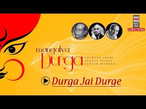 Durga Jai Durge - Bhimsen Joshi | Pandit Jasraj | Suresh Wadkar(Album: Mangalya Durga)