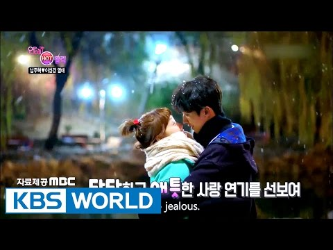 This Week's Hot Click : Nam Joohyuk, Lee Sungkyoung [Entertainment Weekly / 2017.05.01]