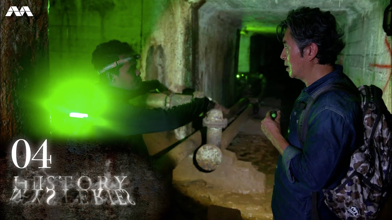 Download The Hidden Bunkers, where are they in Singapore? | History Mysteries EP4
