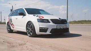 Почти как Audi RS6!)