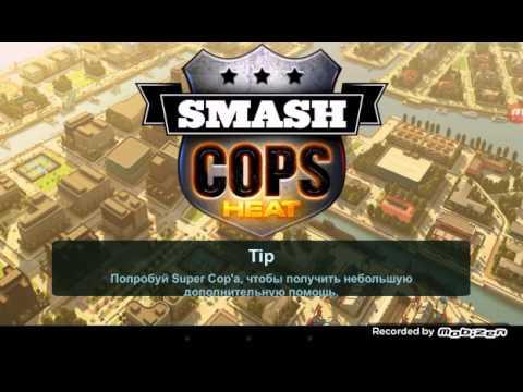 Обзор игры (Smash cops Heat)