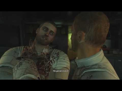 Видео: Dead Space 2► Ты будешь ЖИТЬ!!!►1