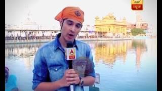 Rohan Mehra reaches Golden temple to celebrate Baisakhi