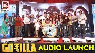 FULL VIDEO : GORILLA AUDIO LAUNCH | Jiiva, Shalini Pandey | Yogi Babu, Sathish | Sam CS | Radharavi