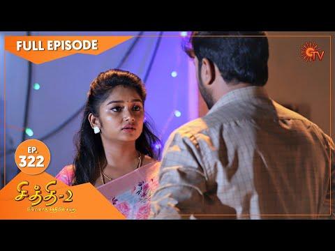 Chithi 2 - Ep 322 | 25 June 2021 | Sun TV Serial | Tamil Serial