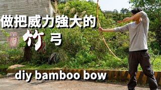 diy bamboo bow  | Woodworking Teaching # 045