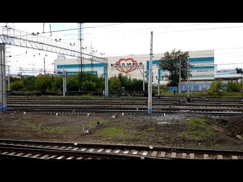 РЖД, Екатеринбург-Пасс СВРД Отправление поезда
