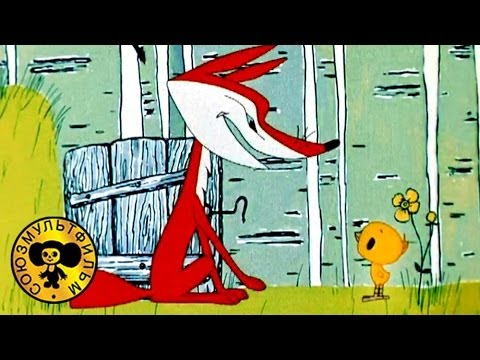 Советские мультфильмы смотреть бесплатно, лучшие мультики