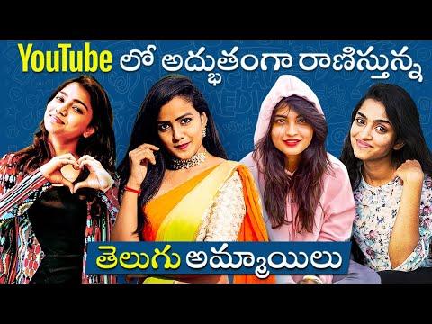 7 Best Telugu Female Youtubers | Part 1 | Mahathalli, Divya, Vidya | Thyview