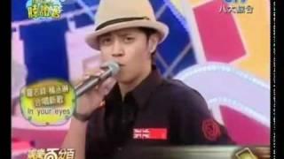poor xiao gui... lol so funny! Follow me on Twitter: www.twitter.co...
