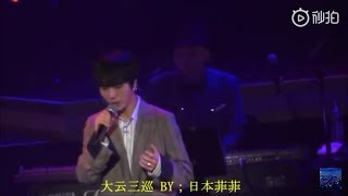 YESUNG そんな日は〜その痛みさえ愛するよ〜    Special Live Y's STORY 2019 in Osaka