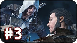 Assassin's Creed - Rogue [Прохождение #3] - Древний артефакт