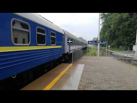 SU160-003 TLK Kiev Express