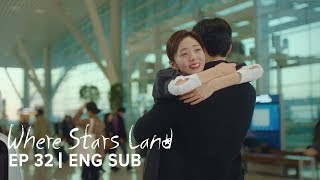 "Chae Soo Bin ""He came back to where stars land"" [Where Stars Land Ep 32]"