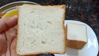 Easy Daily Bread Sandwich On Tawa | Bread Pizza Sandwich on Tawa Recipe