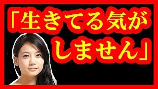 動画の説明 メダカの芸能通信、 今回の動画はこちら⇒【衝撃】清水富美加...