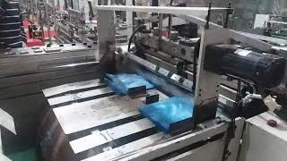 비닐 봉투 공장