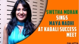 Swetha Mohan Sings Maya Nadhi @ Kabali Success Meet