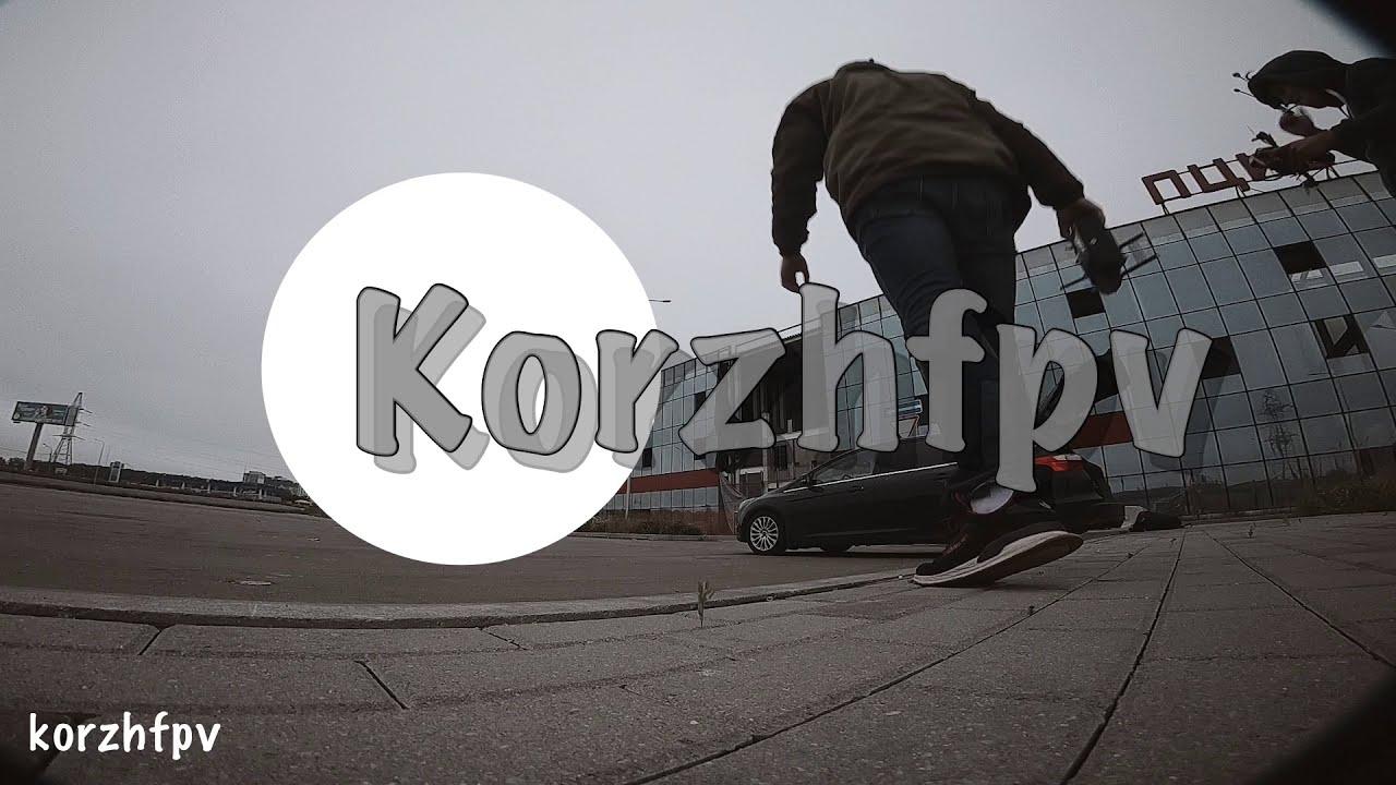 Fpv freestyle parking - 3 дюйма картинки