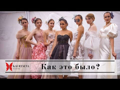 КОНКУРС ДИЗАЙНЕРОВ ОДЕЖДЫ в рамках показа мод «Льняная палитра»