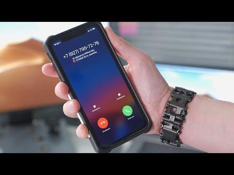 Фича IPhone, о которой никто не говорит!