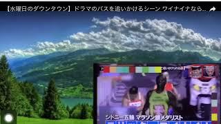 赤坂ミニマラソンでエリックワイナイナが猫ひろしを抜かすシーンで映り...