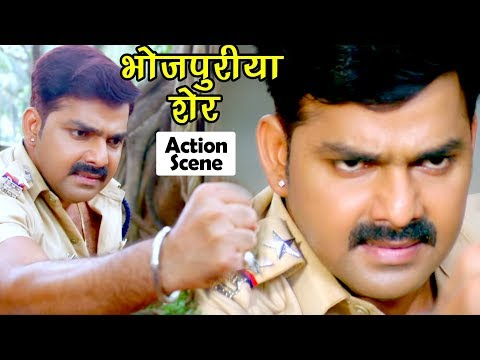 Pawan Singh भोजपुरिया शेर का धमाकेदार मारधाड़ - Lootere - Bhojpuri Movie Action Scene 2018