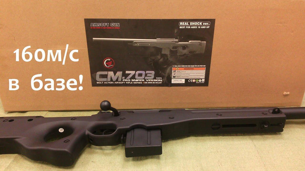 Моя новая снайперская винтовка Tokyo Marui (TM) VSR-10 - YouTube