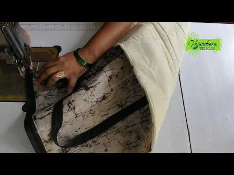 How To Stitch Travel Bag At Home || Easy And Simple Travel Bag Sewing