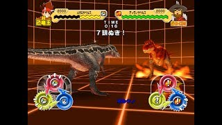Megalosaurus メガロサウルス 斑龍 Element : Secret Strength : 2000 Name Meaning : Great Lizard Length: 9-10 meters (30-33 feet) ...