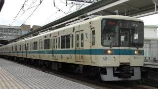 小田急8000形 江ノ島線開業90周年ラッピング①
