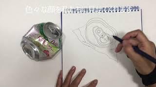 現代アート作家 アトリエ佳子さん 「女性が見つめる燃える金」展 : てのひら美術館主催