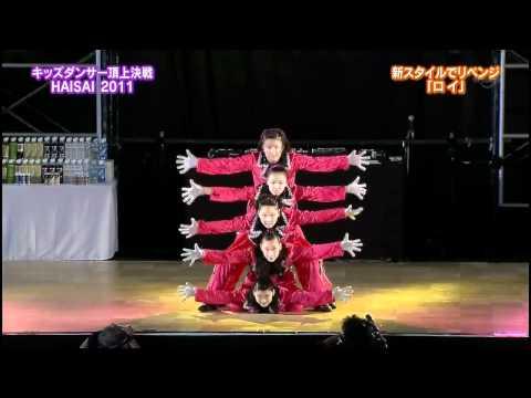 HAISAI 2011 ☆ Roy ☆