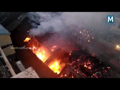 Fire accident in Chinnakkada Kollam All changes saved.