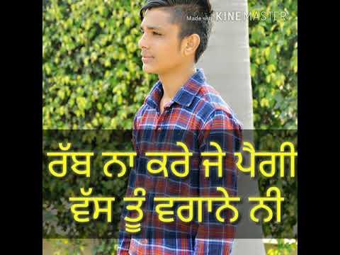 Asin Labna nahi tainu sad song.......